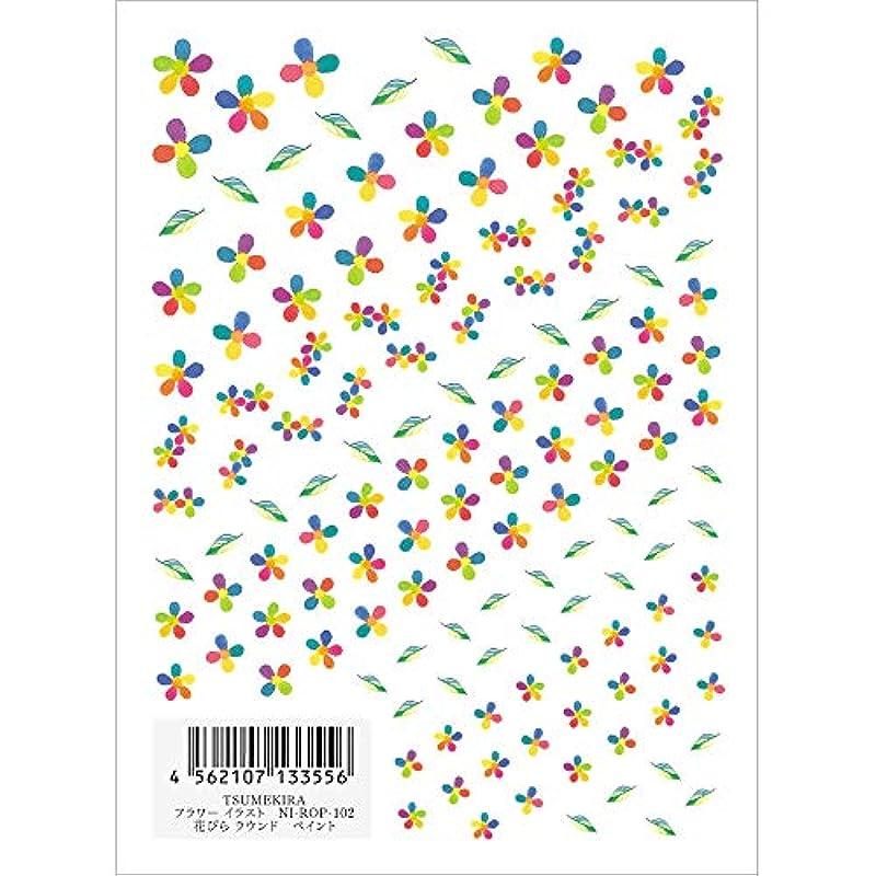 硬い記念日効果ツメキラ ネイル用シール フラワースタイル 花ビラ ラウンド ペイント