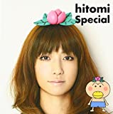 Specialの画像