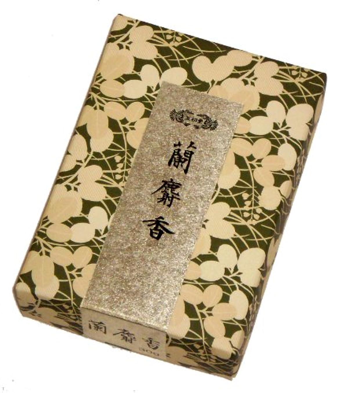海賊驚キロメートル玉初堂のお香 蘭麝香 30g #625