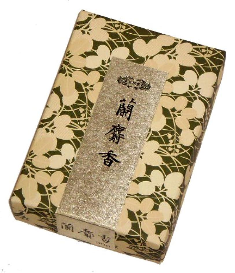 摩擦魚陪審玉初堂のお香 蘭麝香 30g #625