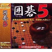 バリュー囲碁 5