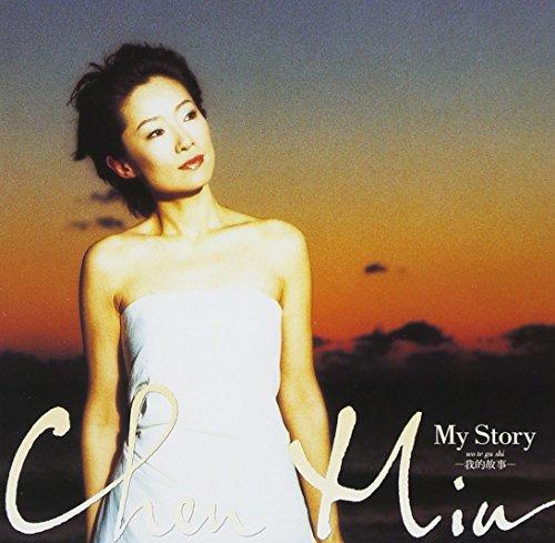 My story~我的故事~