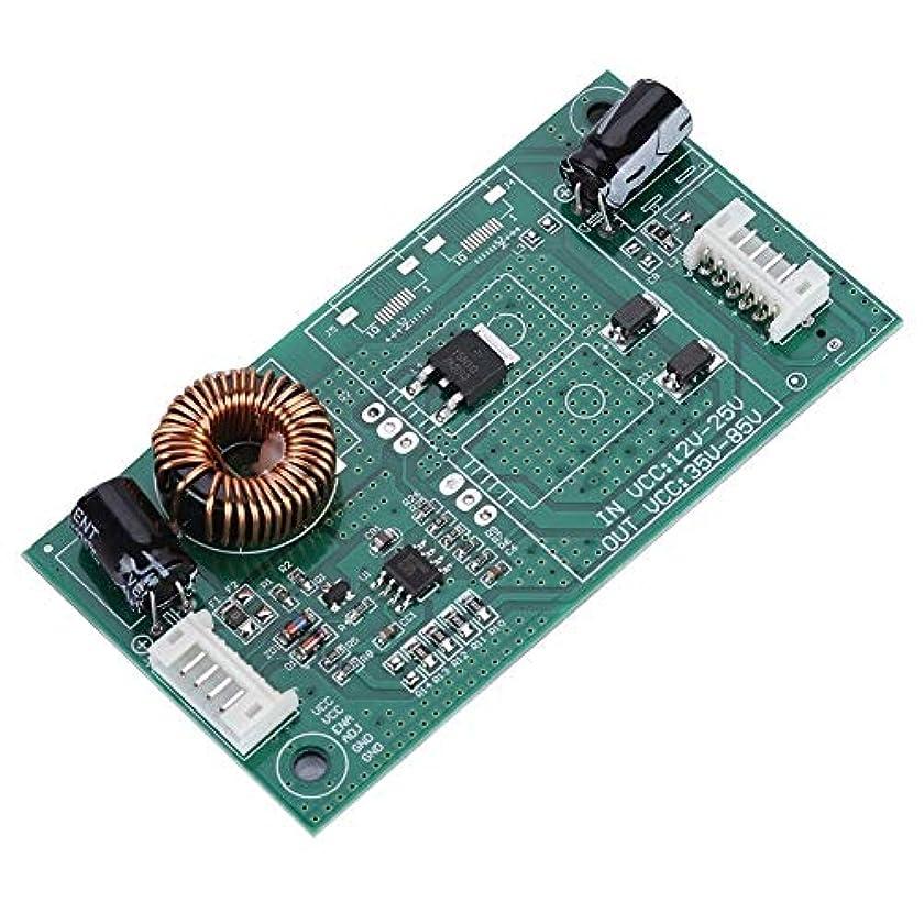 シングル債権者財団Brocan ユニバーサル10-42インチLED液晶テレビのバックライト定電流ドライバボードはアダプタボードを後押し