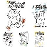 オバケのQ太郎 (てんとう虫コミックス) 全12巻セット