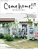 Come home! vol.55 [雑誌] Come home!