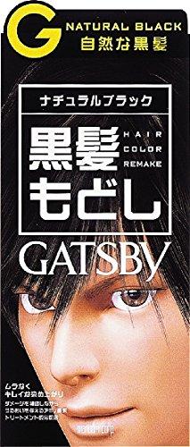 GATSBY(ギャツビー) ターンカラー