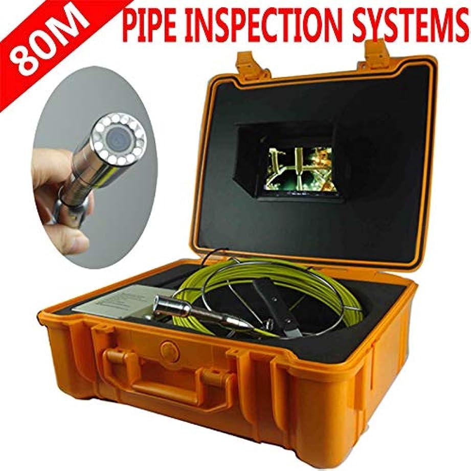そのような克服するアクチュエータ管の点検システム80M防水管/壁の下水道のヘビの点検カメラシステム7