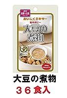 ホリカフーズ おいしくミキサー 「大豆の煮物 50g×36食入」 1ケース (区分4:かまなくてよい) E1306