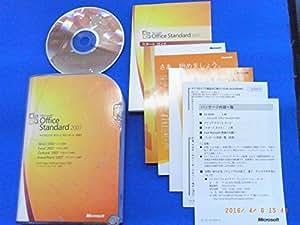 Microsoft Office 2007 Standard