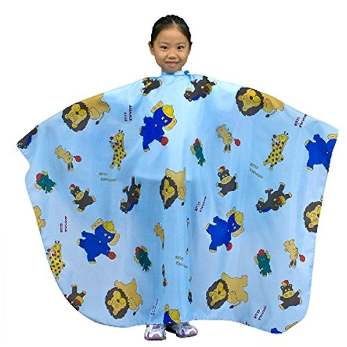 つかいます完了一生エクセルNo.529 子供カットクロス ブルー