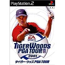 タイガーウッズ PGA TOUR 2001