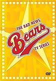 がんばれ!ベアーズ DVD-BOX / ジャック・ウォーデン, キャサリン・ヒックス (出演); ブライアン・レヴァント (プロデュース)