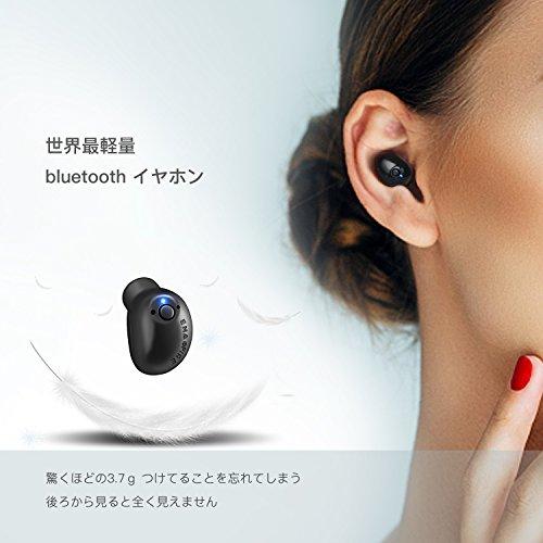 EnacFire bluetooth ヘッドセット V4.1 bluetooth イヤホン 片耳ミニ 高音質通話 収納ケース付 マグネットUSB充電器x2 日本語マニュアル付 技適認証済 黒 CF8001