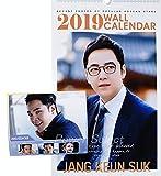 チャン グンソク 大判 壁掛け カレンダー 2019年 (平成31年) + 卓上カレンダー + ...