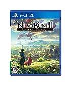二ノ国II レヴァナントキングダム ([初回生産特典]「スペシャルソードセット」プロダクトコード 同梱) - PS4