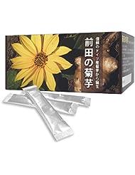 前田の菊芋(30包入り)完全無農薬ドイツ産菊芋から生まれた前田の菊芋 テレビでも話題のスーパーフード