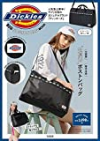 Dickies(R) BIG BOSTON BAG BOOK