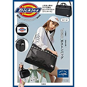 Dickies BIG BOSTON BAG BOOK (バラエティ)