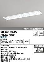オーデリック LEDベースライト 《レッド・チューブ》 40形 6030lm 埋込型 下面開放型(ルーバー) 2灯用 昼白色タイプ 5000K XD266092P2