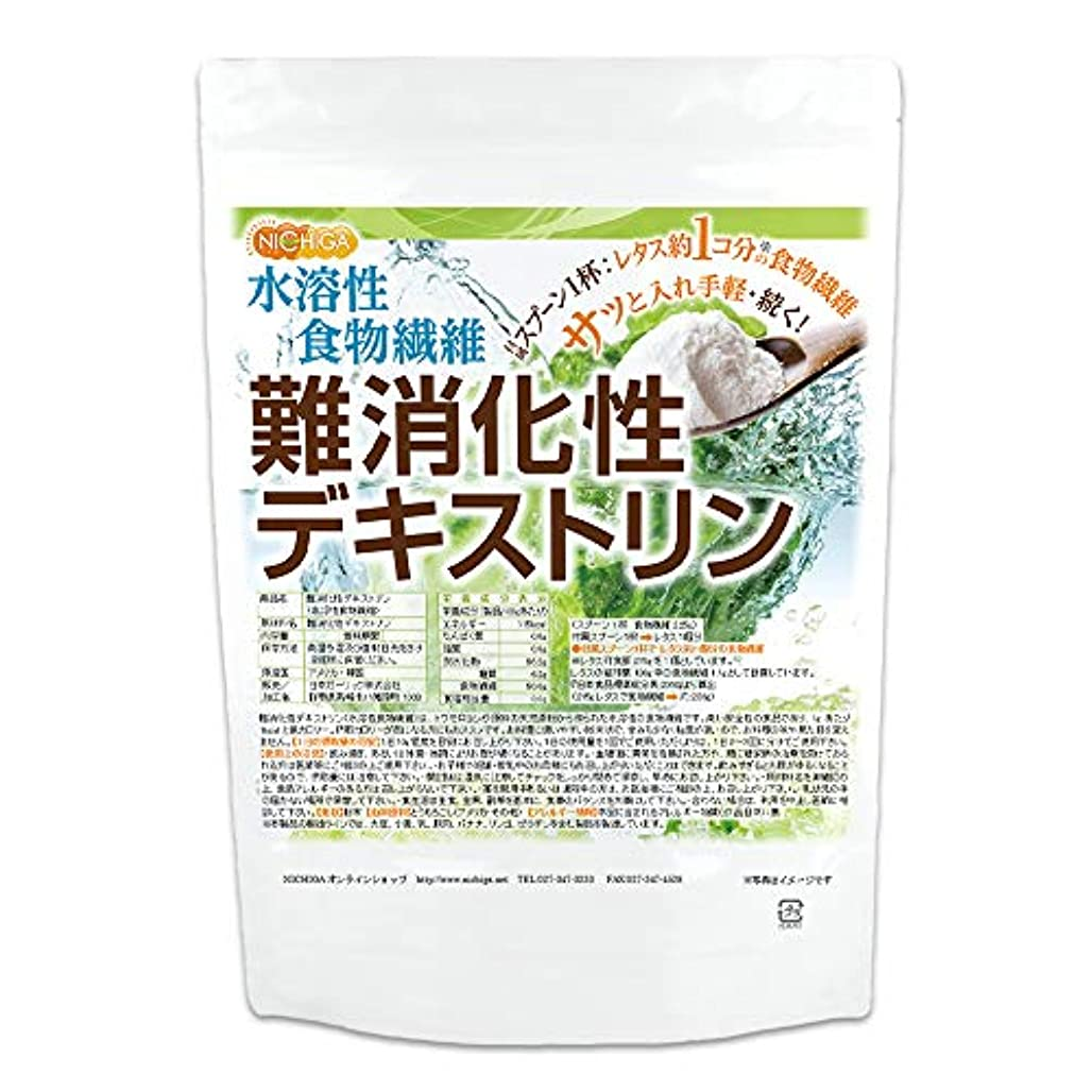 ダイアクリティカル工夫するぐったり難消化性デキストリン 500g 製品のリニューアル致しました 水溶性食物繊維 [01] NICHIGA(ニチガ) 付属のスプーン1杯2.5gで、約レタス1個分の食物繊維