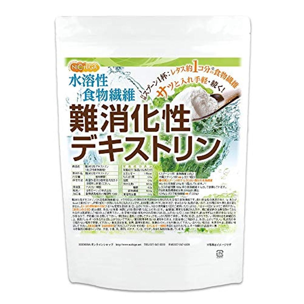 医療の国家ボウル難消化性デキストリン 500g 製品のリニューアル致しました 水溶性食物繊維 [01] NICHIGA(ニチガ) 付属のスプーン1杯2.5gで、約レタス1個分の食物繊維