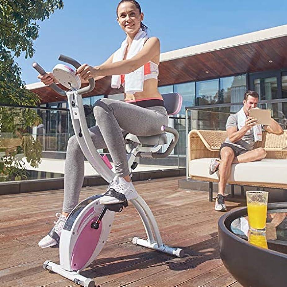 けん引ケーブル農奴BRIJHT 8スピード調節可能フィットネス自転車、折り畳み式のサイレントスポーツ機器、ポータブル+携帯電話ブラケットスポーツ素材、ユニセックス屋内減量機器