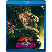 ゴジラVSビオランテ <東宝Blu-ray名作セレクション>