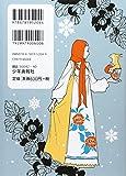 江の島ワイキキ食堂 6 (ねこぱんちコミックス) 画像