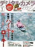 デジタルカメラマガジン 2010年 01月号 [雑誌] 画像