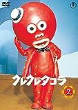 クレクレタコラ コンプリート・コレクション vol.2  東宝DVD名作セレクション