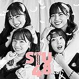 【Amazon.co.jp限定】7th Single「ヘタレたちよ」(Type A)通常盤(オリジナル生写真+応募抽選ハガキ付き)