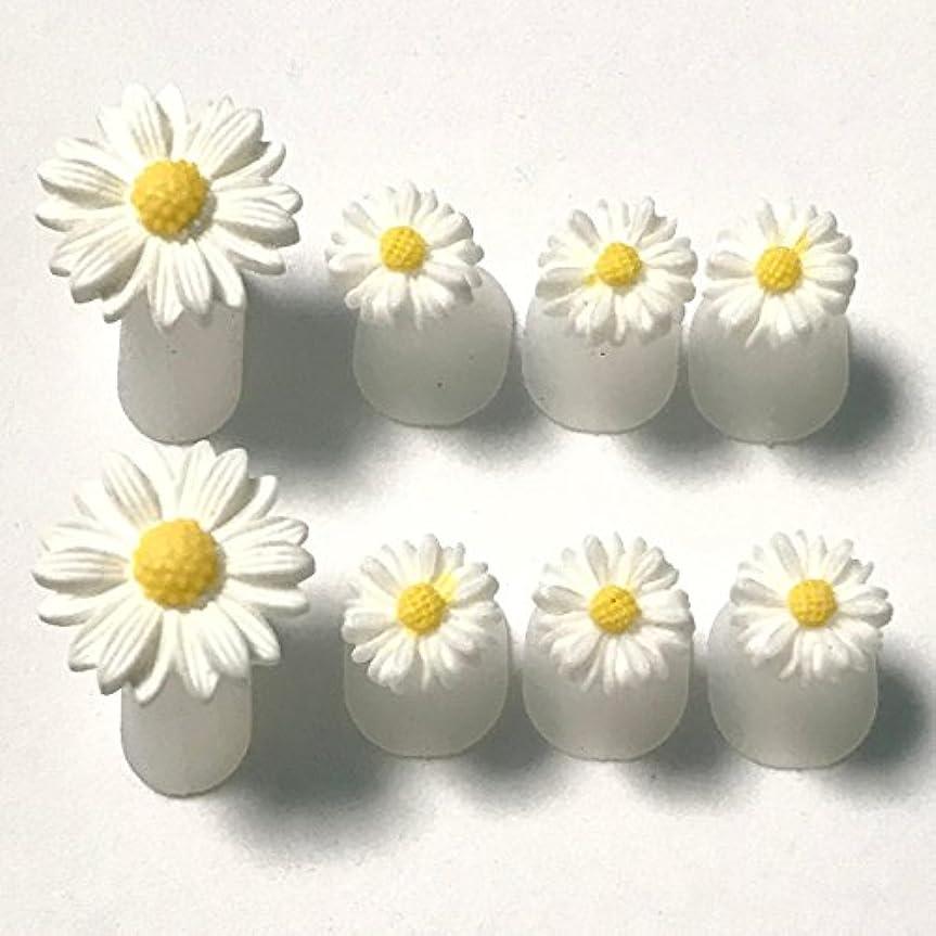 感謝している方法論小人シリコン製フットセパレータ アクセサリー付き カモミール 白い小花 ホワイト フラワー ネイル用 足指ケア用 8個入りセット 収納巾着付き (カモミール(白))