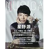 MUSICA(ムジカ) 2016年 10 月号 [雑誌]