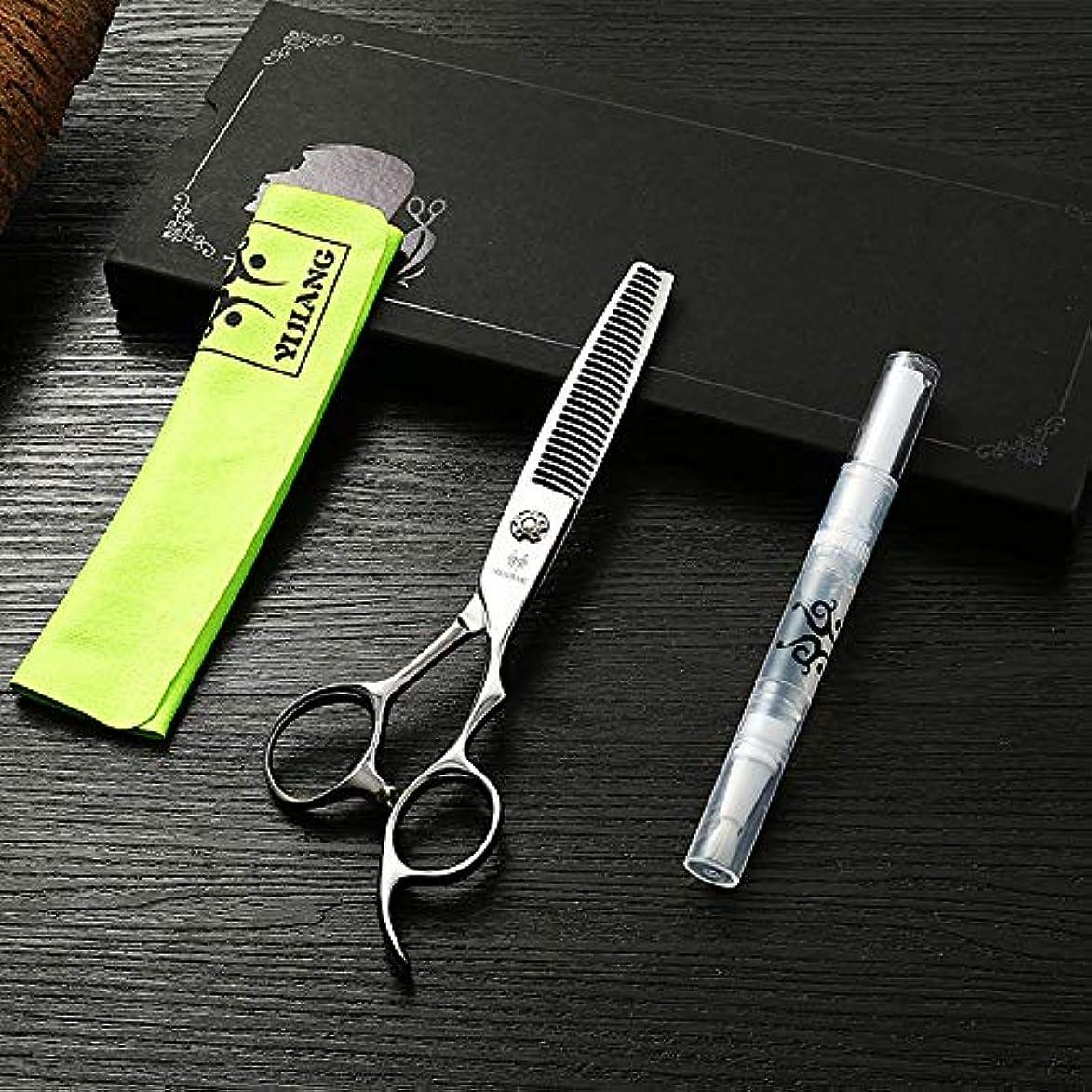 アッパー事実上夜ハイエンドのヘアスタイリスト440 C特別な髪のはさみ、6インチ散髪はさみ モデリングツール (色 : Silver)