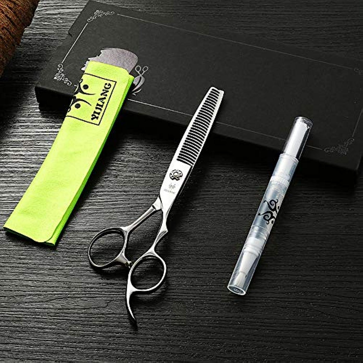 回答脅威生物学ハイエンドのヘアスタイリスト440 C特別な髪のはさみ、6インチ散髪はさみ ヘアケア (色 : Silver)