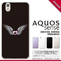SH01K スマホケース AQUOS sense SH-01K カバー アクオス センス 翼(ハート) 黒×黒 nk-sh01k-467