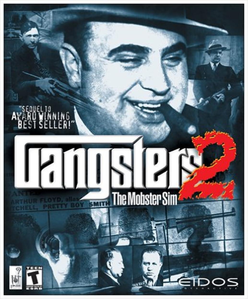 着る湿った架空のGangsters 2 (輸入版)