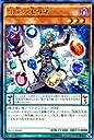 遊戯王OCG 宝玉の先導者 レア SECE-JP081-R