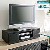 アイリスオーヤマ テレビ台 薄型 ローボード ボックス 幅100×奥行38.8×高さ28.2cm ブラックオーク BAB-100