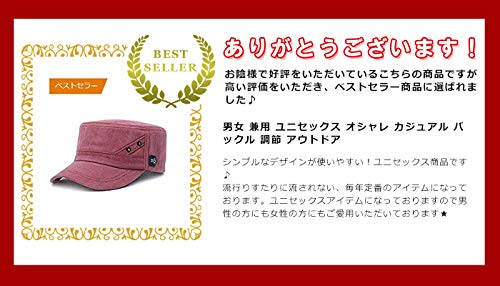 男女 兼用 ユニセックス オシャレ カジュアル バックル 調節 アウトドア アーミー スポーティ キャップ 帽子 レッド