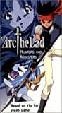 Arc the Lad 1 [VHS] [Import]