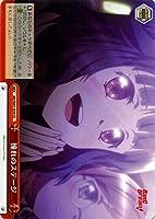 ヴァイスシュヴァルツ 憧れのステージ クライマックスコモン BD/W47-078-CC 【BanG Dream!】