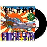 DJ SHIN KAMIKAZE SEVEN 神風音斬隊 7インチレコード バトルブレイクス TTBB7-001