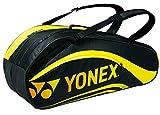 ヨネックス(YONEX) ラケットバック6 (リュック付き、テニス6本用) ブラック×イエロー BAG1612R