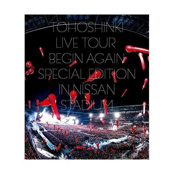 東方神起 LIVE TOUR ~Begin Ag...の商品画像