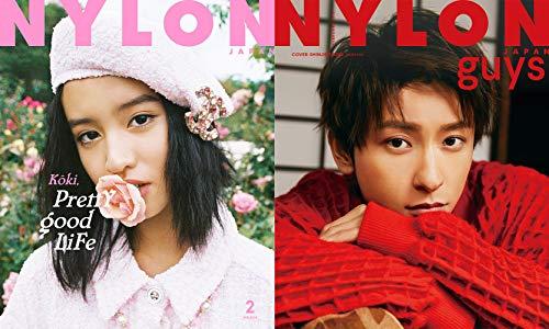 NYLON JAPAN(ナイロン ジャパン) 2019年 2 月号 [雑誌] (表紙:Koki, / guys表紙:與真司郎/AAA)