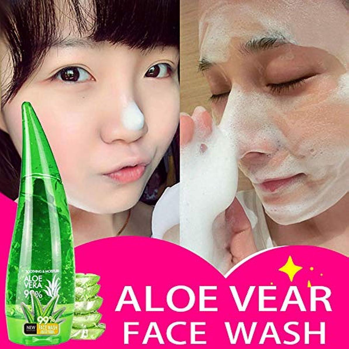 コマース乏しいほとんどないAkane Pretty Cowry 顔洗い 綺麗に 素敵 水分補給 保湿 角質除去 クレンジング 浄化 オイルコントロール ジェル 使いやすい 洗顔料 アロエクリーム