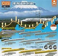 ◎◎◎ [] 1/400スケール Cゲージコレクション vol.4 東海道新幹線編 (全9種セット)