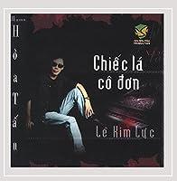 Vol. 2-Chiec La Co Don-Instrumental