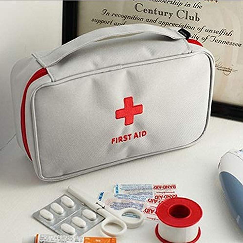 コインランドリーおなかがすいたカフェYxsd 携帯用救急箱、旅行医学の貯蔵袋、屋外の存続の緊急の医学のキット (Color : Gray)